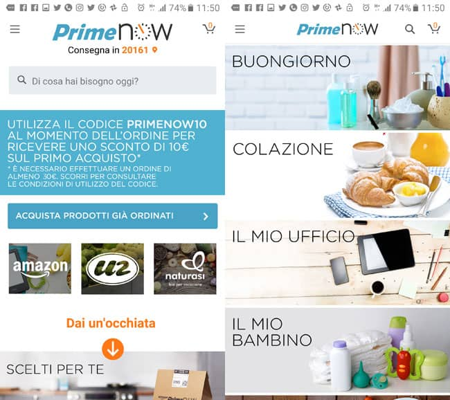 codice-promo-e-categorie-amazon-prime-now
