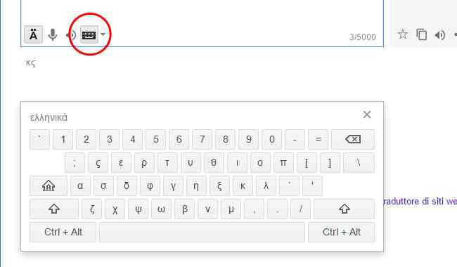tastiera traduzione in lingua google translate