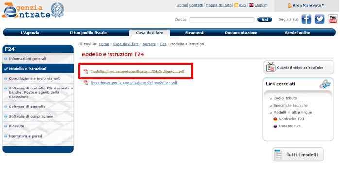 aprire file pdf modello f24 nuovo